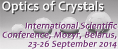 Optics Of Crystals mspu 2014